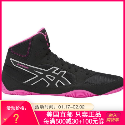 Asics/亚瑟士男高帮鞋Snapdown 2运动休闲鞋摔跤鞋美国直邮A657S