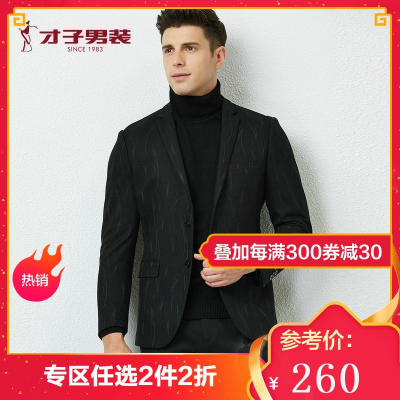 才子男装tries 西服 男士2019年秋冬新品时尚提花平驳领便西加厚舒适微弹单西外套