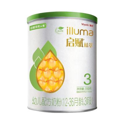 惠氏illuma啟賦蘊萃幼兒配方奶粉(12-36月齡,3段)350克