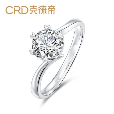 CRD克徠帝鉆戒正品18K白金六爪鉆石戒指女求婚婚戒女戒真鉆