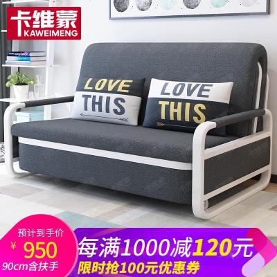 卡维蒙 沙发床双人折叠不易客厅小1.5米1.8米多功能