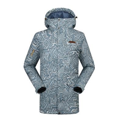 诺诗兰(NORTHLAND)滑雪衣 户外秋冬男式运动休闲防水透气防风保暖滑雪滑板服GK055821