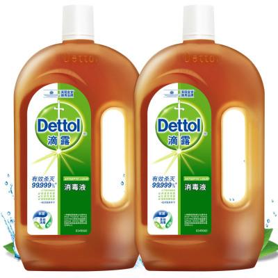滴露(Dettol)消毒液1.2升*2件組套