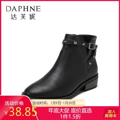 达芙妮旗下鞋柜女鞋时尚复古金属扣低跟低筒短靴女靴1717505060