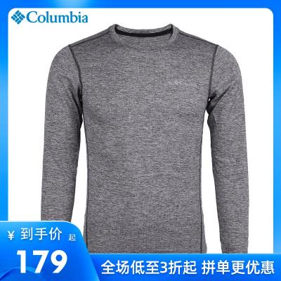 哥倫比亞城市戶外男裝速干衣排汗透氣長袖T恤AE0677