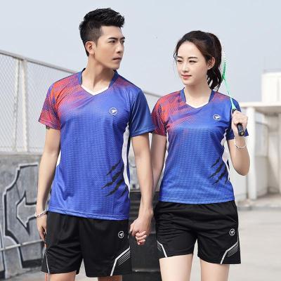 定制排球服套裝隊服女款氣排球服裝男款速干比賽訓練運動球衣