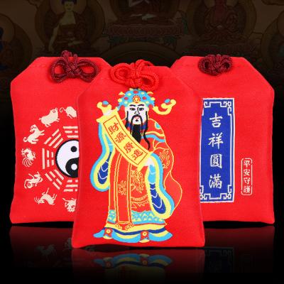 天御阁 护身符袋挂件平安福袋手工刺绣锦囊小布袋汽车挂件饰品随身挂饰