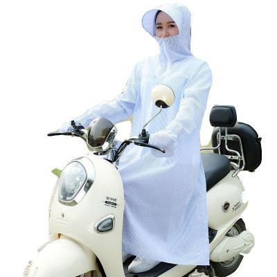 女士電動車防曬衣長款電瓶車騎車夏季防ZI外線摩托車防曬服連帽運動風衣