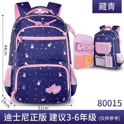 迪士尼(Disney)小學生女童書包1-3-6三年級公主女孩輕便兒童減負雙肩背包 藏青大號(3-6年級)