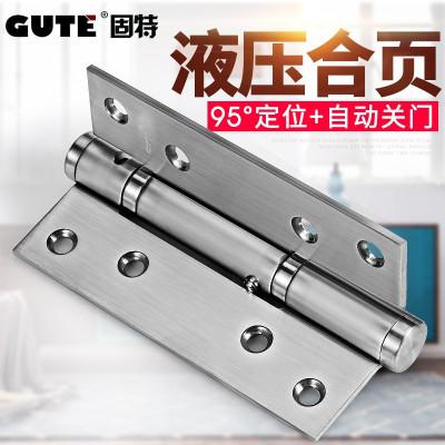 固特GUTE 隐形门合页液压缓冲不锈钢自动关门带闭门定位弹簧合页 拉丝钢(一片价) 两片一包装一片无包装