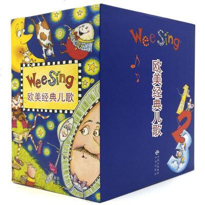 0910weesing歐美經典兒歌(全18冊)贈18張CD