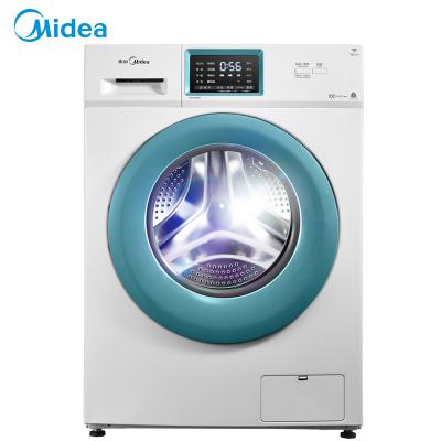 【99新】美的(Midea)MG70V30WDX 7公斤全自動滾筒洗脫一體洗衣機 靜音變頻 家用白色 巴氏除菌洗 筒自潔