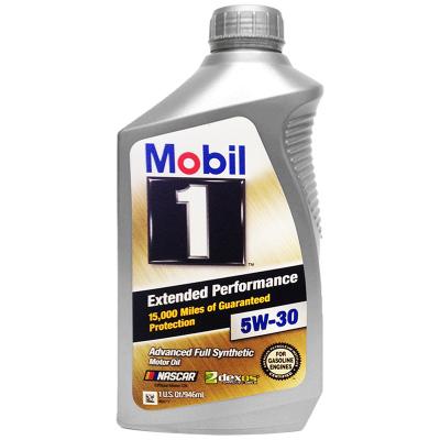 【金裝長效】Mobil美孚1號 EP長效 5W-30 A5/B5 SN Plus級 全合成機油 1QT/0.946L