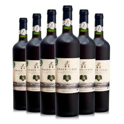 【有機葡萄酒】莫高紅酒有機赤霞珠干紅葡萄酒750ml*6支紅酒整箱