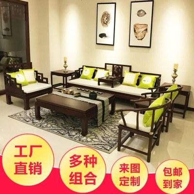 枳記家 新中式實木沙發組合仿古客廳布藝沙發別墅樣板房禪意古典家具定制