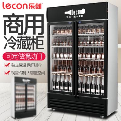 乐创(lecon) 680L超市便利店双门展示柜冷藏保鲜立式冰柜三门商用冰箱饮料超市冰柜水果厨房陈列柜点菜柜冷柜超市冰箱