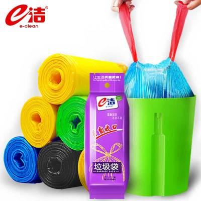 e洁自动收口垃圾袋 手提式加厚 免撕单卷塑料袋