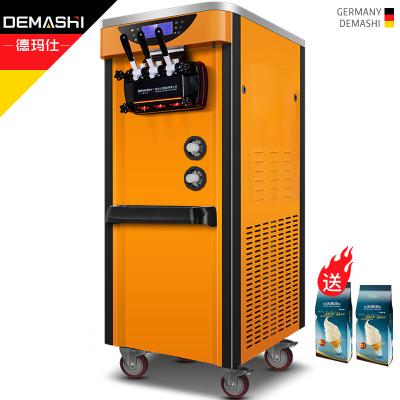 德玛仕(DEMASHI)冰淇淋机商用 全自动软冰激凌机 雪糕机 甜筒机 立式落地式冰激淋 DMS-26L-D2 橙色立式
