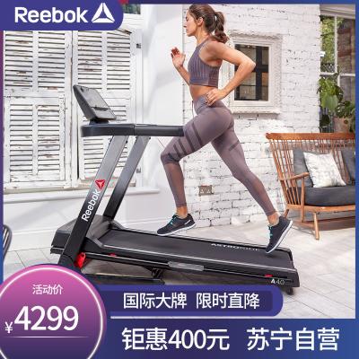 銳步REEBOK跑步機 室內家用跑步機靜音折疊走步機健身房跑步機A4.0