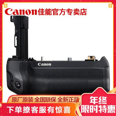 佳能(Canon) BG-E22 电池盒兼手柄 单反手柄 微单手柄 适用于佳能EOS R全画幅专业微单相机