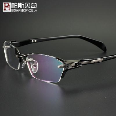 帕斯贝奇 纯钛眼镜框男 近视眼镜男士 无框商务超轻眼镜架配眼镜成品光学镜