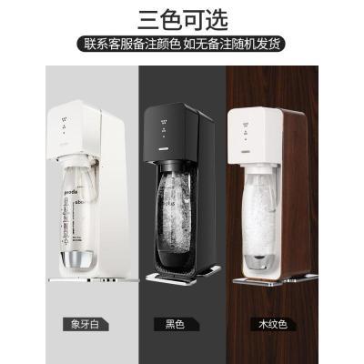 出口欧美气泡水机家用奶茶店设备商用苏打水机自制碳酸汽水气泡机