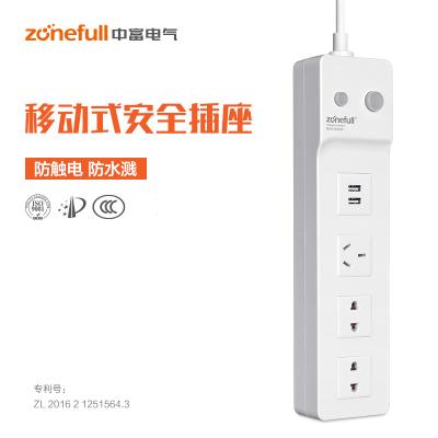 幫客材配 中富(zonefull)移動式防觸電安全插座 ZFC1-4UL MAX 2500W 整箱銷售1只裝