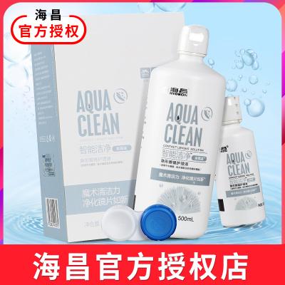 海昌隐形眼镜护理液500ml+120ml+镜片护理盒 智能洁净水亮洁海昌护理液