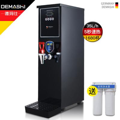 德瑪仕(DEMASHI) 商用開水器 KW-30SA 開水機 開水桶 奶茶店全自動直飲水機 步進式電熱燒水器爐熱水機