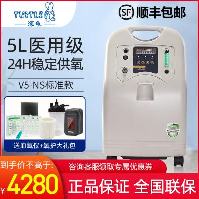 海龜5L升制氧機家用老人孕婦吸氧機醫用級大屏液晶顯示家庭式氧氣機V5-NS