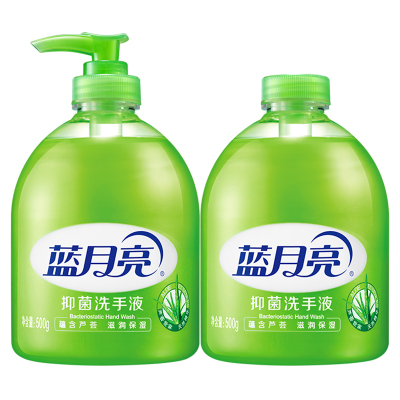 藍月亮 洗手液蘆薈抑菌500g瓶+500g瓶補優惠組合裝 高效抑菌滋潤養護嬌嫩雙手遠離細菌威脅