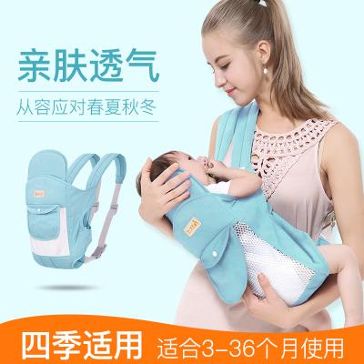 天才一叮 多功能嬰兒背帶四季通用前抱式寶寶抱帶透氣傳統兒童背袋