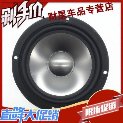 财星原装哈曼卡顿6.5寸中低音喇叭汽车音响改装套装 无损车载音响喇叭 中低音一只价