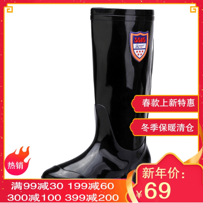 3515强人男士雨鞋雨靴 男士中筒时尚防水潮鞋户外胶鞋套鞋