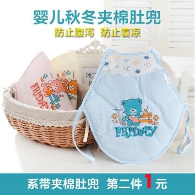 【第二件1元】嬰兒肚兜秋冬純棉保暖兜兜衣服初生兒嬰幼兒寶寶吊脖護肚保暖肚兜