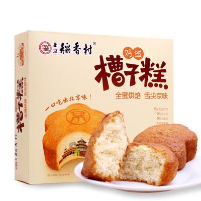 三禾北京稻香村 鸡蛋槽子糕312g*2盒装 北京特产 中华老字号蛋糕