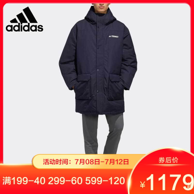 Adidas阿迪達斯外套男2019冬季新款運動服戶外中長款羽絨服EH4993
