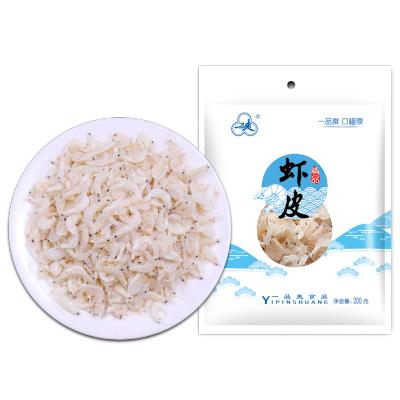 一品爽精品虾皮200g干货海鲜熟晒毛虾皮虾类制品水产海鲜