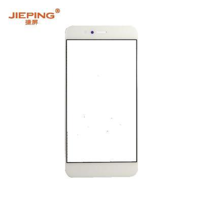 捷屏(JIEPING)適用于華為NOVA2S蓋板 手機外屏維修更換 灰色(不含稅)