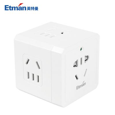 英特曼电源插座多功能充电排插智能便携魔方插排家用转换插头