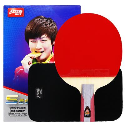 紅雙喜DHS乒乓球成品拍新款T5006 R5006 直拍 雙面反膠重心居中 5星級全能型 單拍帶原裝拍套