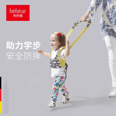 抱抱熊學步帶嬰幼兒寶寶學步帶嬰兒學步帶走路兩用學行帶兒童小孩MOBY BABY滌綸