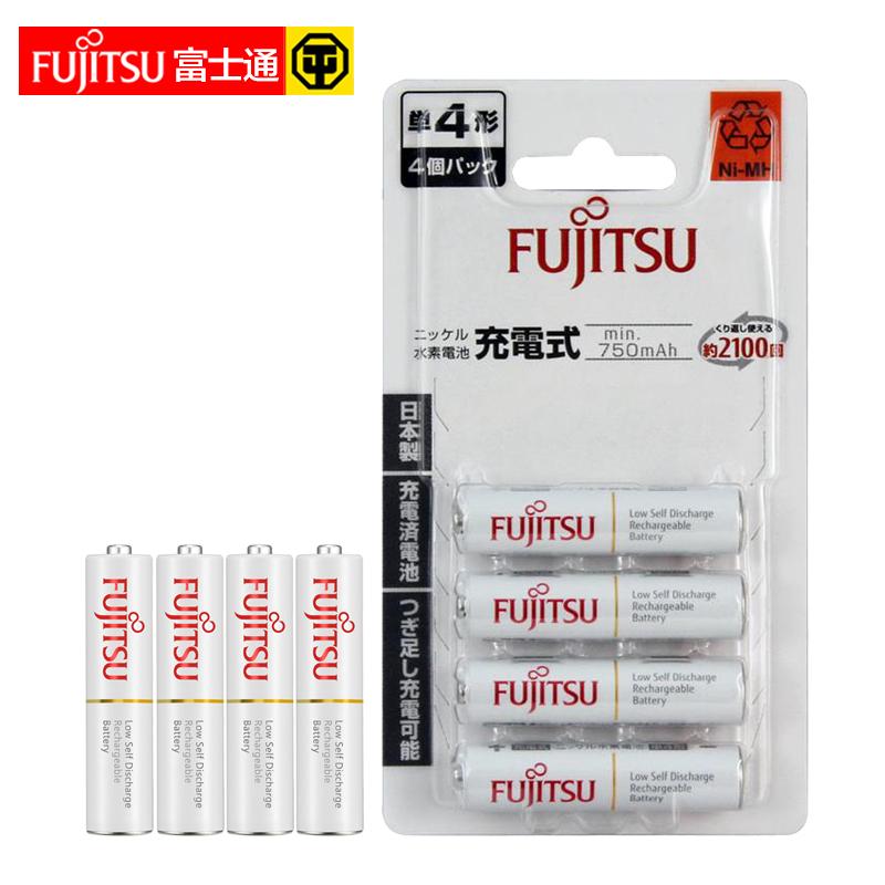 fujitsu富士通7号镍氢充电电池hr-4utc(4b) 1.