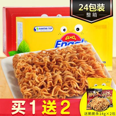 【买一送二】印尼进口Germez Enaak小鸡干脆面儿童零食香辣味28g* 24袋672g礼盒装包免邮即食面