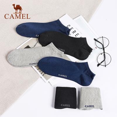 【6双装】Camel骆驼运动户外袜子休闲舒适透气男袜吸汗防臭四季短袜棉袜潮