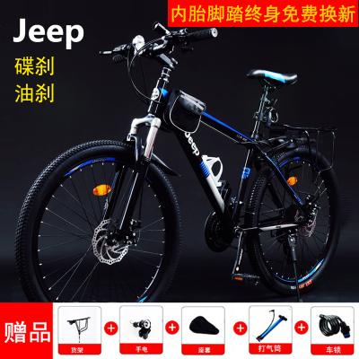 吉普JEEP鋁合金山地車自行車2730速2627.寸油剎碟剎變速減震男女賽車探索者LLR100系統