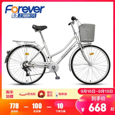 永久24寸/26寸通勤自行車7級變速鋁合金車架禧瑪諾變速普通單車城市休閑自行車QF011-1-L