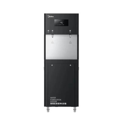 美的(Midea)商用直饮一体机 立式RO反渗透直饮机 ZRO1823-H3(R30)