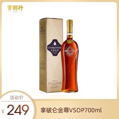 寶樹行 拿破侖金尊VSOP700ml 干邑白蘭地法國進口洋酒