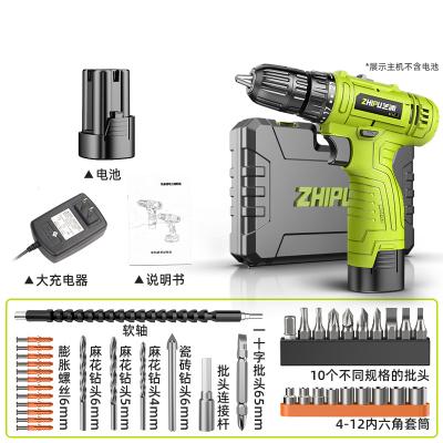 锂电钻芝浦16.8V双速充电钻电动螺丝刀电起子套家用多功能手枪钻